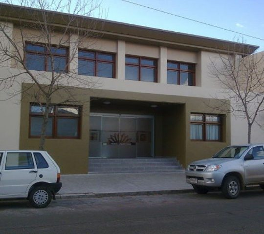 Museo Agustín Araujo